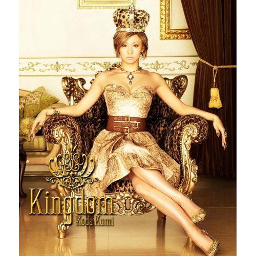 Album Kingdom by Koda Kumi