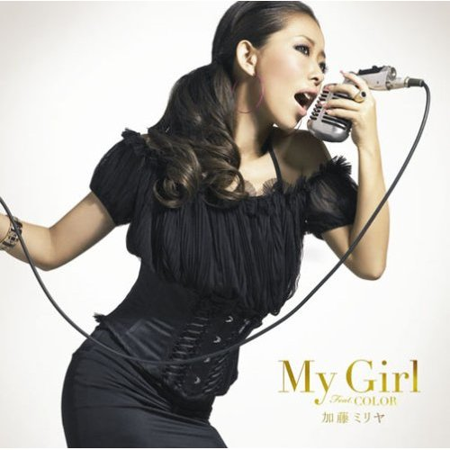 Single My Girl by Miliyah Kato