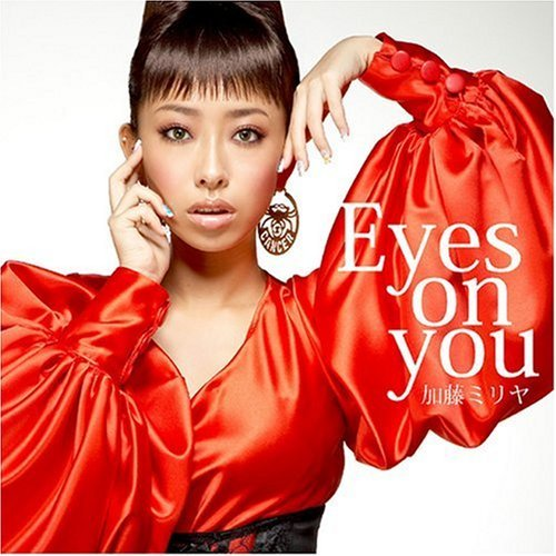 Single Eyes on you by Miliyah Kato