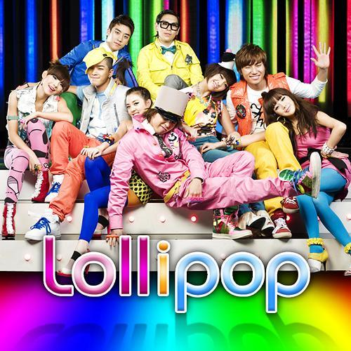 Single Lollipop by 2NE1