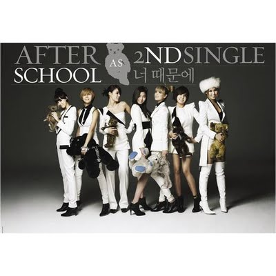 Single Because Of You/No Temune by After School