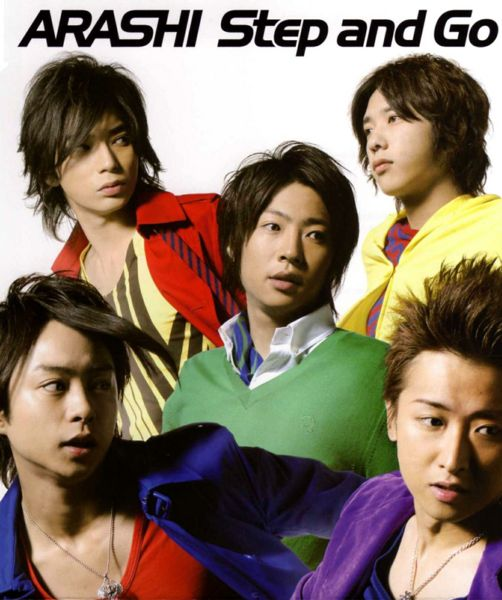 Single Step and Go by Arashi