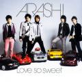 Fight Song - Arashi