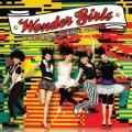 Tell Me - Wonder Girls
