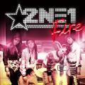Fire (Street) - 2NE1