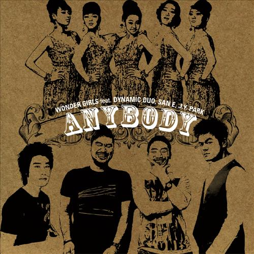 Single Anybody by Wonder Girls