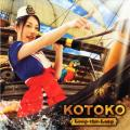 Loop-the-Loop - KOTOKO