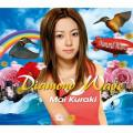Diamond Wave - Mai Kuraki