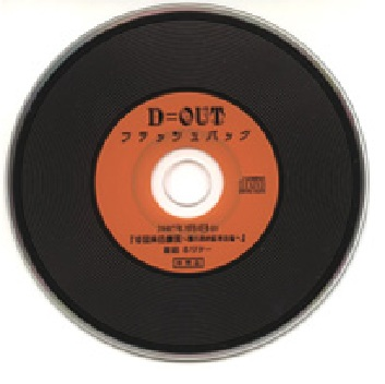 Single FLASHBACK by D=OUT