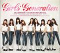 Let's Talk About Love - Girls' Generation