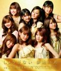 3, 2, 1 BREAKIN' OUT! - Morning Musume