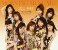Onna ni Sachi Are - Morning Musume