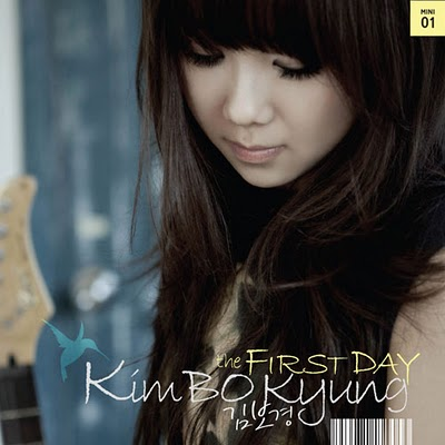 Mini album The First Day by Kim Bo Kyung