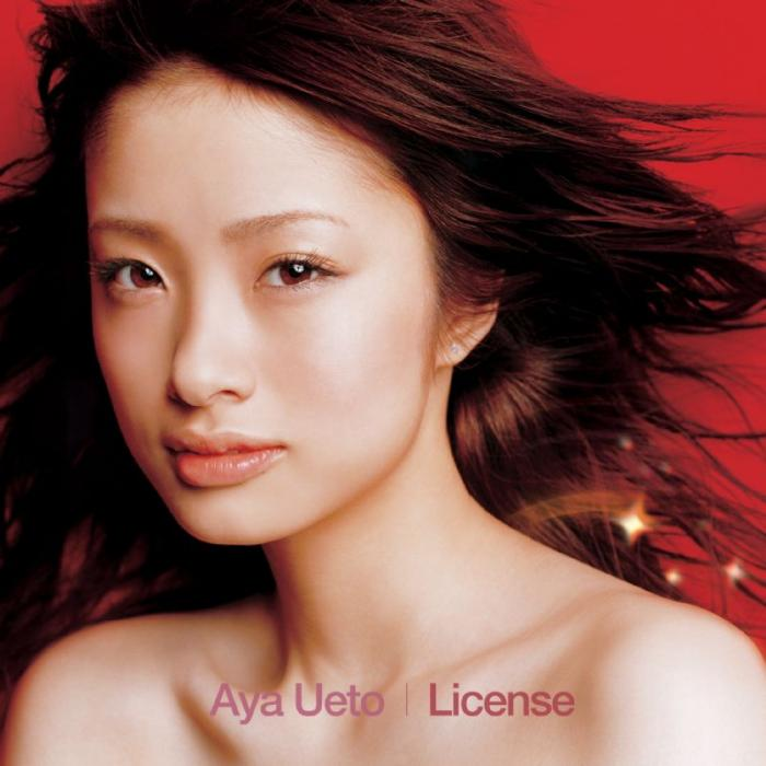 Aya Ueto - Kaze - lyrics - YouTube