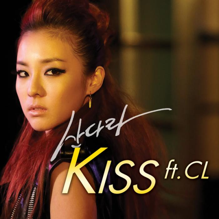 Kiss (feat. CL) by Dara