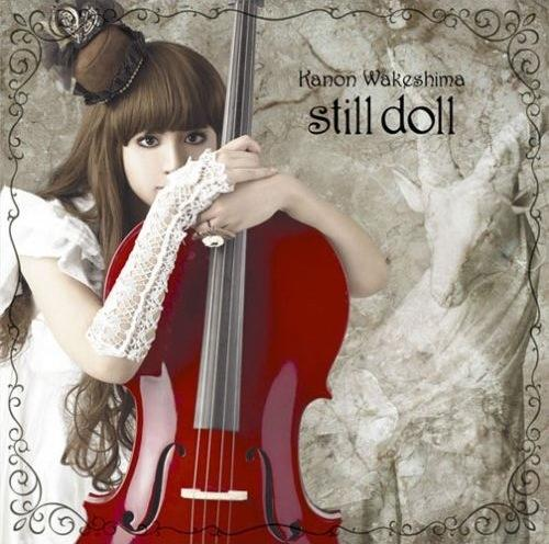 Single Still doll by Kanon Wakeshima
