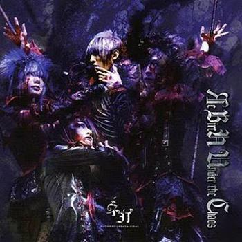 Mini album Rebirth Under the Chaos by NEGA