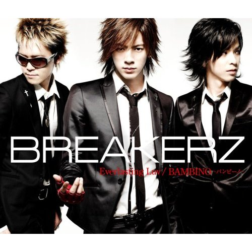 Single Everlasting Luv/BAMBINO ~バンビーノ~ by BREAKERZ