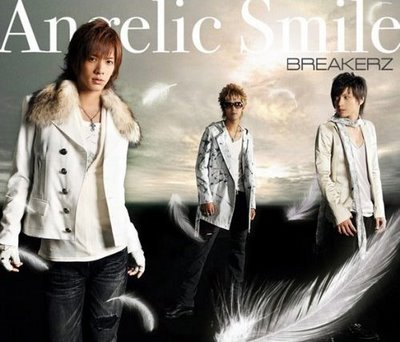 Single Angelic Smile/WINTER PARTY by BREAKERZ