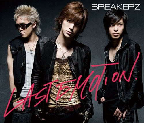 Single SUMMER PARTY/LAST EMOTION by BREAKERZ