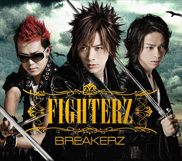 Album FIGHTERZ by BREAKERZ