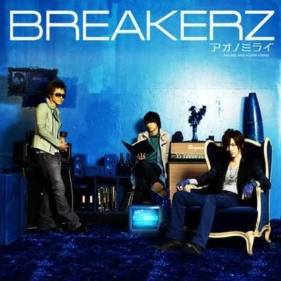 Mini album Ao No Mirai by BREAKERZ