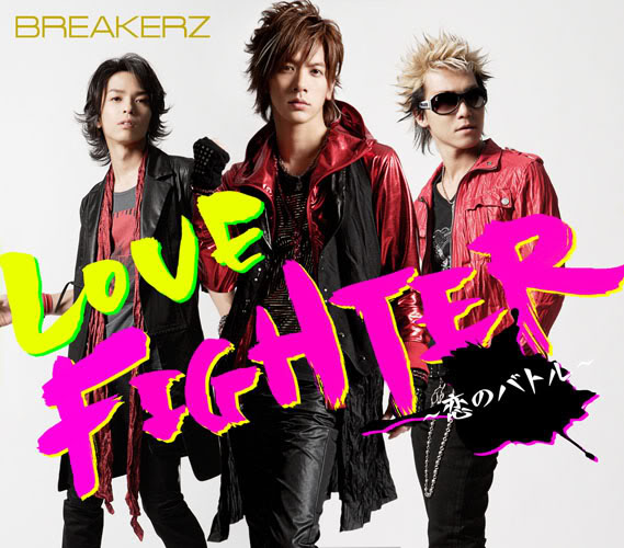 Single LOVE FIGHTER~恋のバトル~ by BREAKERZ
