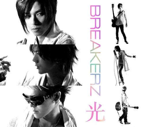Single Hikari (光) by BREAKERZ