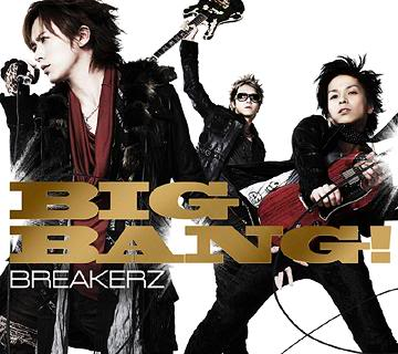 Album BIG BANG! by BREAKERZ