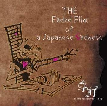 Mini album The Faded Film of Japanese Sadness by NEGA