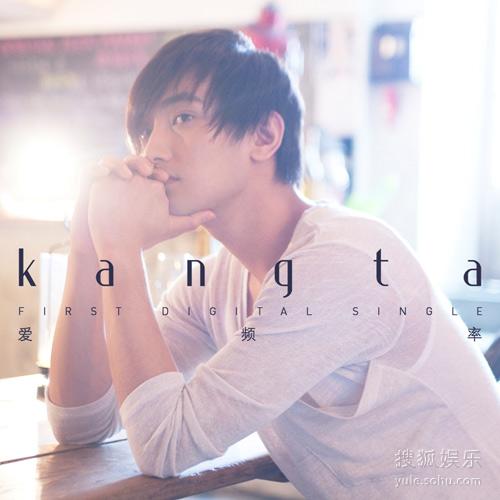 "Kangta >> Single ""Diner"" 3249-kangta1stmandarinmin-j3n0"