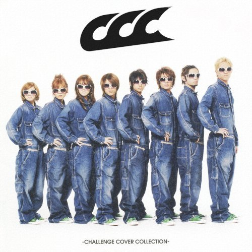 Album CCC -Challenge Cover Collection- by AAA