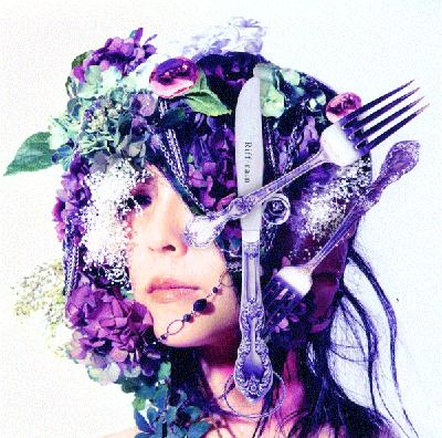 Mini album Riff-rain by school food punishment