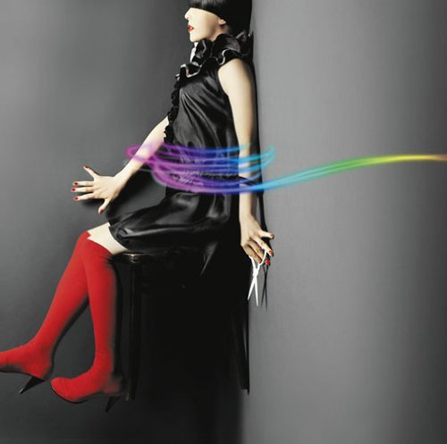 sea-through communication by school food punishment
