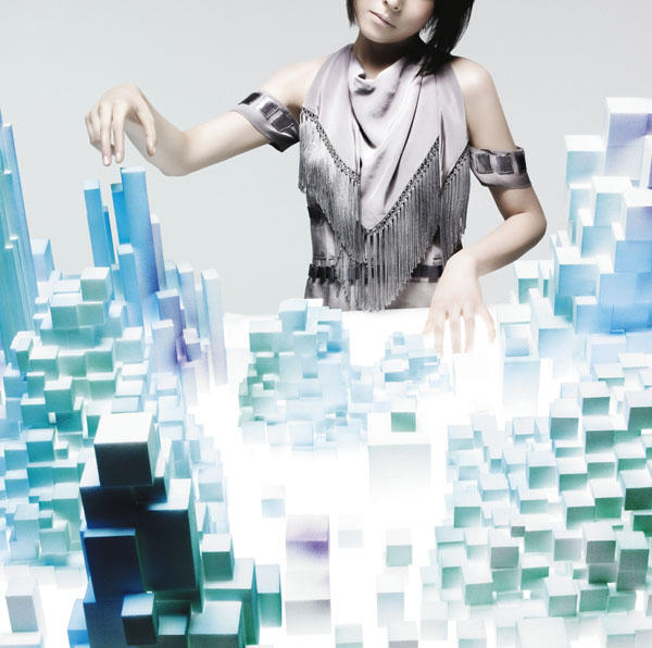 future nova by school food punishment
