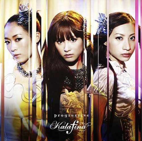 Single progressive by Kalafina