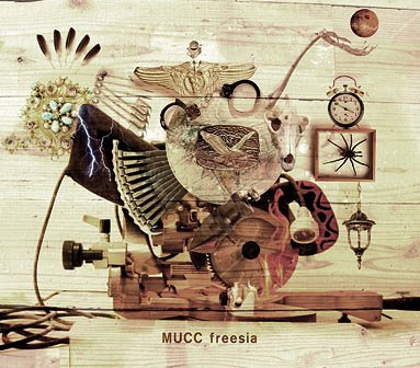 Single Freesia by MUCC