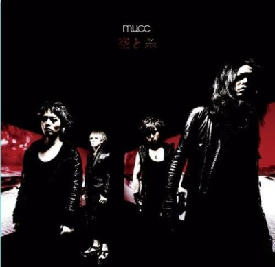 Single Sora to ito by MUCC