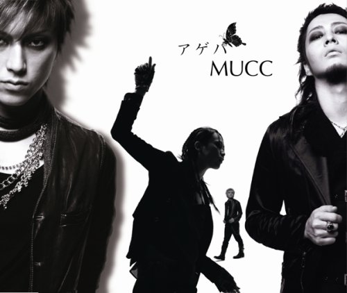 Single Ageha by MUCC