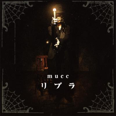 Single Libra by MUCC