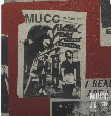 Single utagoe by MUCC