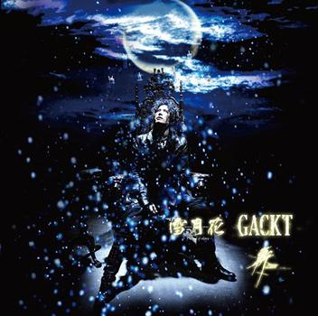 Single Setsugekka - The End of Silence - by GACKT