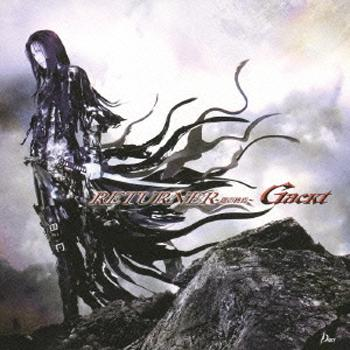 Single Returner - Yami no Shuen by GACKT