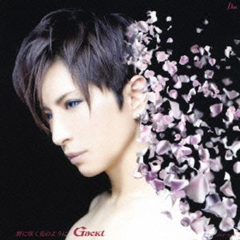 Single No ni Saku Hana no Yo Ni by GACKT