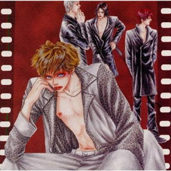 Single Mirror by GACKT