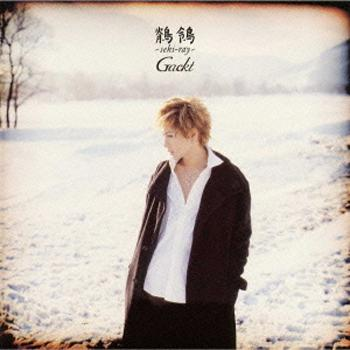 Single Seki Ray (鶺鴒) by GACKT
