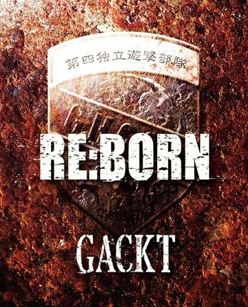 Album RE:BORN by GACKT