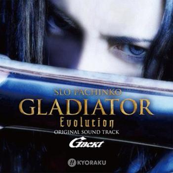 Album Gladiator Evolution OST by GACKT