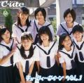 Endless Love ~I Love You More~ (°C-ute Version) - ℃-ute