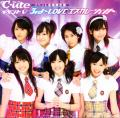 Do Don Ga Don Ondo - ℃-ute